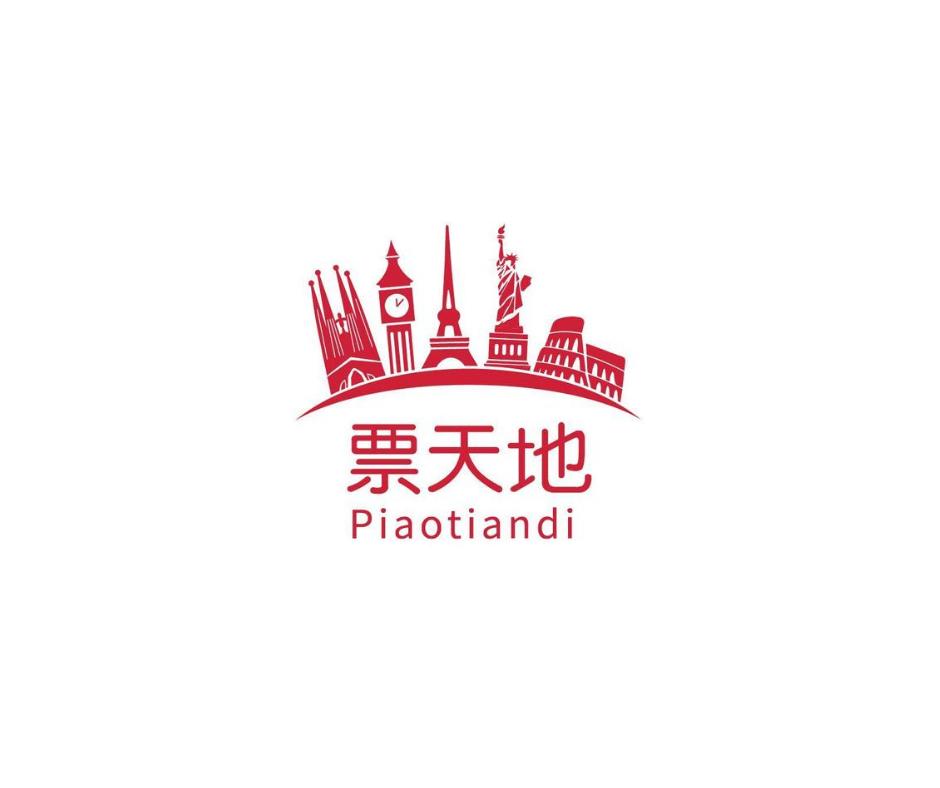 Piaotiandi